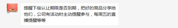 朱德华推广2.png