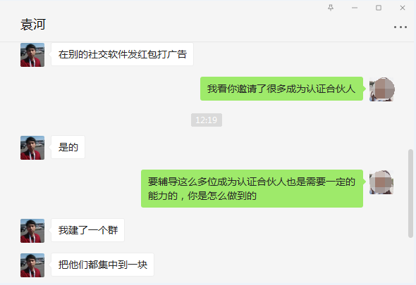 袁河推广.png