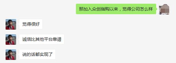 袁河靠谱.png